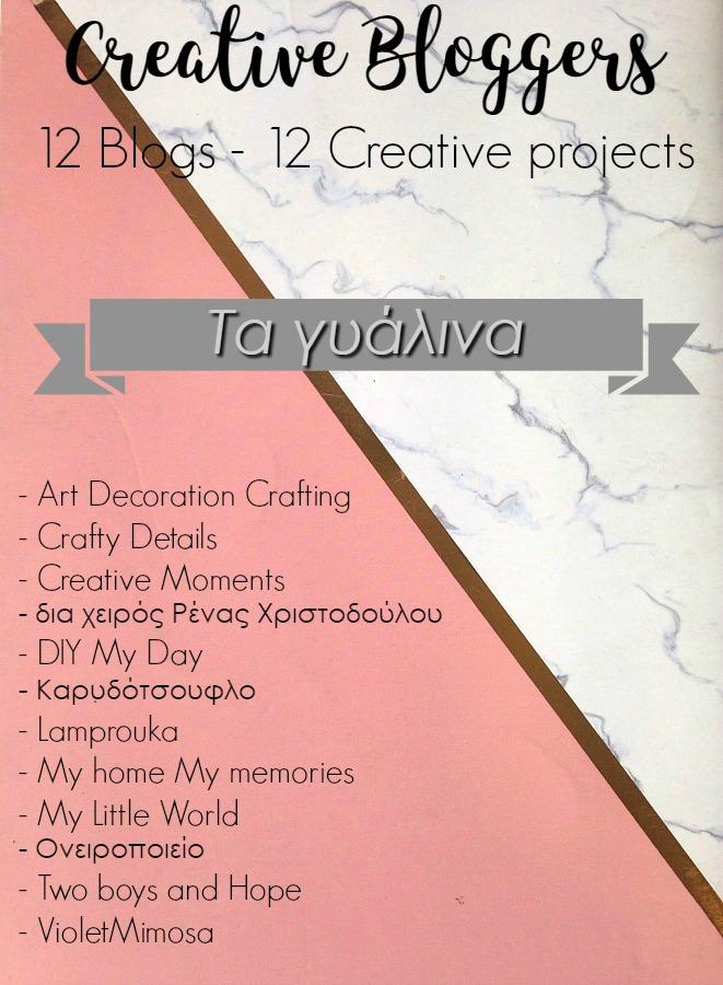 ta-gialina-creative-bloggers-june.jpg